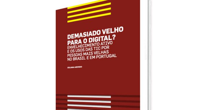 """e-book """"Demasiado velho para o digital?"""""""