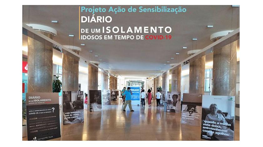 Hospital de Santa Maria acolhe exposição «Diário de um Isolamento»