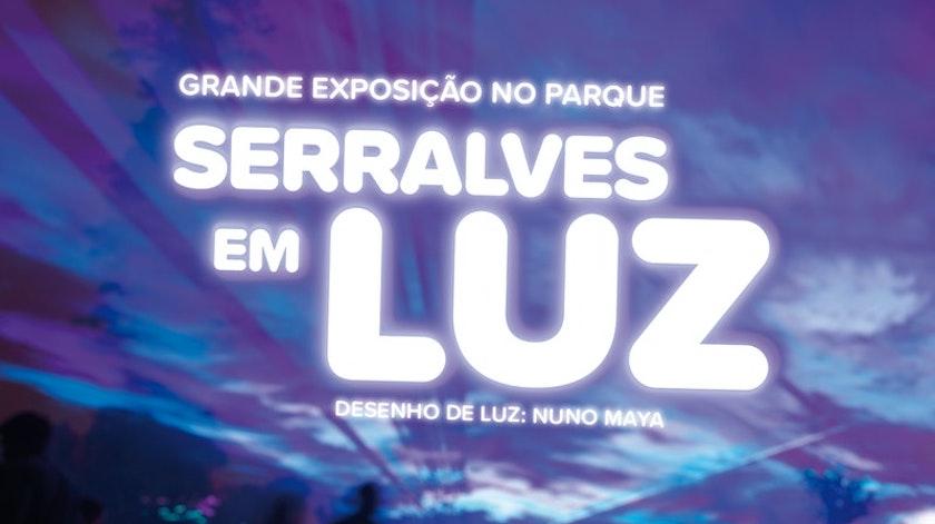 Serralves em Luz